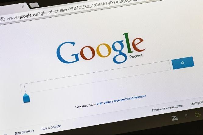 Search Engine History (Bing, DuckDuckGo, Google)